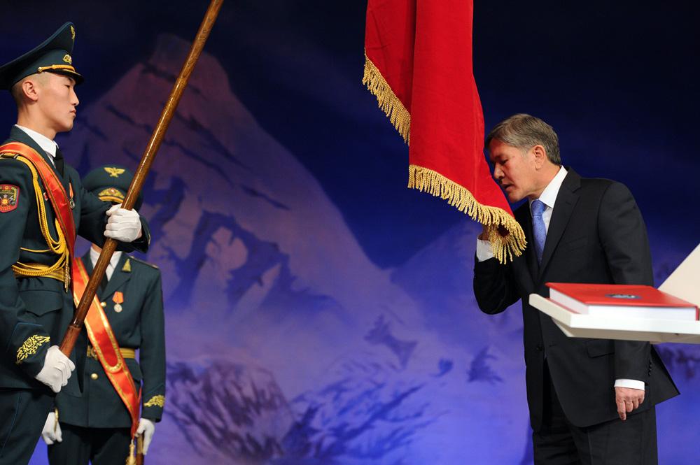 Инаугурация президента Кыргызстана А.Атамбаева
