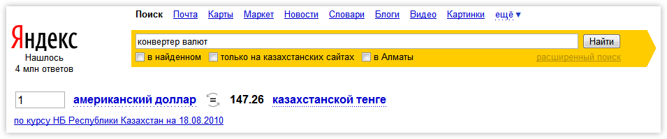 https://dmitrymaslov.ru/pictures/converter.png