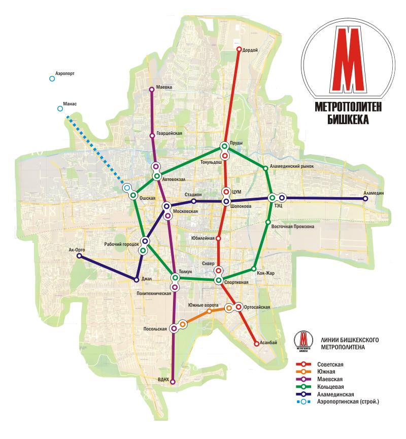 Карта метро Бишкека