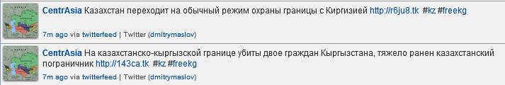 https://dmitrymaslov.ru/pictures/twitter.png